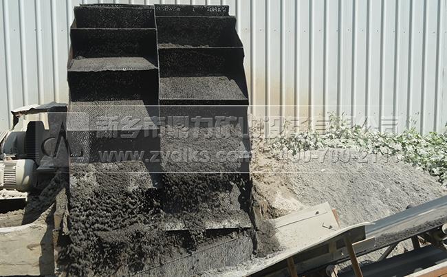轮斗式洗砂机实拍图3
