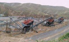 宁夏固原石料厂时产500吨骨料生